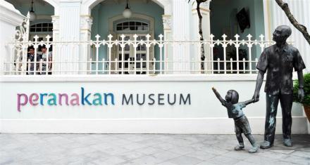01 Understanding the Nonya and Baba @ Peranakan Museum (Singapore) (Large)
