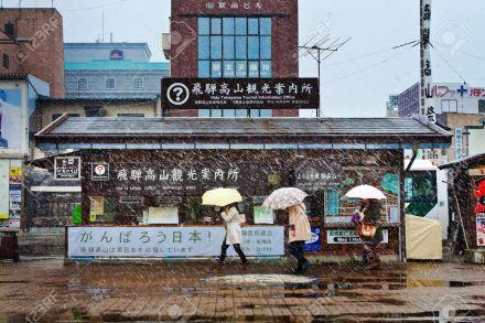 Takayama Train Station